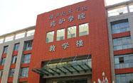 湖北省医药学院